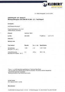 sertifikat-na-kley-3